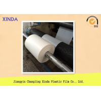 HDPE & LDPE Co - Extruded Films For Air Cushion Film , 25mic 30mic 35mic Thickness Manufactures