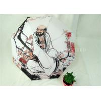 Art Work Paintings White Folding Umbrella , Compact Wind Resistant Umbrella Manufactures