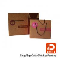 Buy cheap Color Printing Collapsible Corrugated Cardboard Boxes Fashion For Present from wholesalers