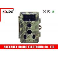 Shake Proof Infrared Hunting Camera Full HD 1080P 0.5 Seconds Trigger Speed 48PCS Infrared LEDS Manufactures