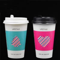 Biodegradable Compostable Cold Paper Cups PE Coated With Single Wall