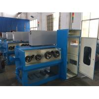 15KW Aluminium Wire Drawing Machine Magnetic Brake Customize Power Source Manufactures