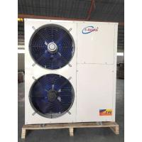 Buy cheap air source heat pump,Office heating and sanitary hot water from wholesalers