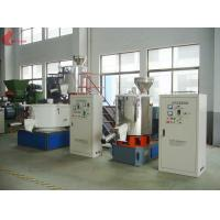 500L High Speed Mixer Manufactures