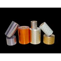 Medical Packing Material PVC Rigid Film 250mm*(0.25-0.30)mm 130mm*(0.25-0.30)mm Manufactures