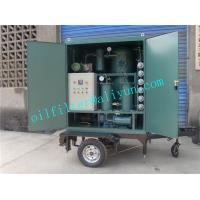 ZYD-M Mobile Trailer Transformer Oil,trolly mounted vehicle for oil filter,Trailer Car Wheels,live oil purification Manufactures