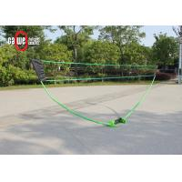 Green Garden Fold Up Badminton Set , Free Standing Adult Badminton Set Manufactures