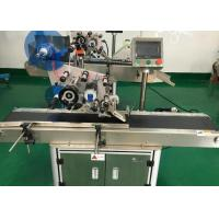 Horizontal Round Bottle Labeling Machine Full Automatic In Production Line Manufactures