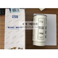 Factory supplying Deutz Fuel filter  1117045-D142  with lowest price Manufactures