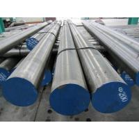 Mold steel D2 steel bar supply Manufactures