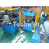 U Shaped Rainwater Seamless Gutter Machine , Box Gutter Roll Forming Machine Manufactures