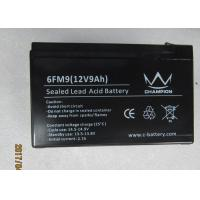 Quality Long life sealed lead acid battery 12v9ah high rate long discharge time UPS for sale