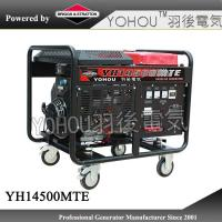 China YOHOU 10KW AC 3 Phase gasoline generator magnet NdFeB on sale