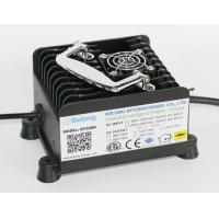 QY500H-VC2418 AC/DC 24V18A 540W intelligent battery charger for cleaning & sweeping machine Manufactures