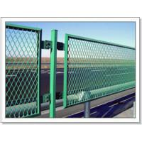 expanded fence Manufactures