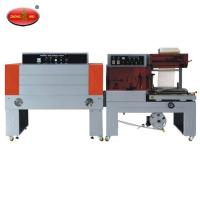 Auto L Sealer And Shrink Tunnel BSE4520 Shrink Tunnel Automatic Side Sealing Machine Manufactures