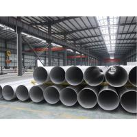 STAINLESS STEEL WELDED PIPE,ASTM A312 ASTM A358  TP316/316L TP321/321H BEVELLED END 100% RT. UT. HT. ET Manufactures