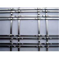 Buy cheap Decorative Mesh from wholesalers