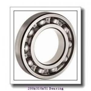 NSK 6304du Bearing Manufactures