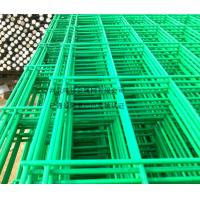 pvc coated metal steel fencing panels decorative fencing panels Manufactures