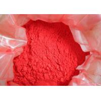 Better Weatherability Coating Additives Red Powder Fe2O3 For Dyeing Construction Materials Manufactures