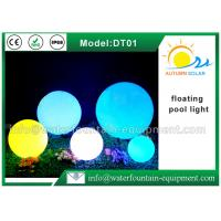 Outdoor Floating Solar Pool Lights , Ball Waterproof LED Light With Remote Controller Manufactures