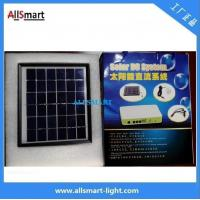 Quality Hot-sale in Africa Rechargeable New Energy 3W DIY Solar Llighting Home Kits with 2 Led Light for 2 Rooms Lighting for sale