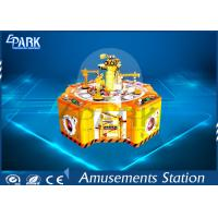 Four Players Candy Crane Claw Machine , Coin Operated Claw Machine 650W Manufactures