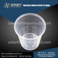 500ml high precision disposable microwave box mould solution supplier Manufactures