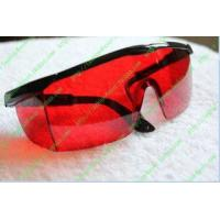 Buy cheap Laser Safety Glasses for 532nm Lasers/ Goggles from wholesalers