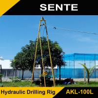 Quality Your best choise AKL-100L water well drilling rig for sale