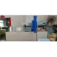Steel Material Foam Cutting Equipment 1.74kw 680mm Cutting Height Long Lifespan Manufactures