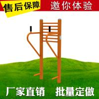 Safety Outdoor Workout Equipment , Playground Fitness Equipment CE / ISO Approved Manufactures