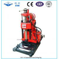 Buy cheap GXY-1A Exploration Drilling Rig For Mountain Areas from wholesalers