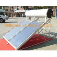 Active Solar Water Heaters A-TS Manufactures