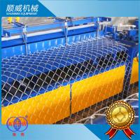 2.5T Weight Chain Link Wire Machine Weaving Breadth 0.5m - 4m Manufactures