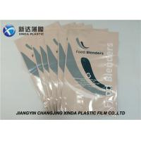 170 Microns Form Fill Seal Film 3 - 5 Layer Co Extrusion Polyethylene Packaging Bags Manufactures
