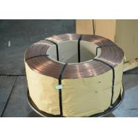 High Carbon Copper Coated Steel Wire 45#  55# 70# SWRH72A SWRH80 Manufactures