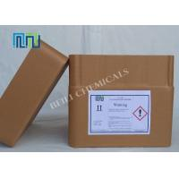 Powder Iron(III)P-Toluenesulfonate For High Electrical Conductivity Polymer 77214-82-5 Manufactures