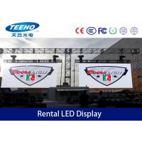 Outdoor P8 Rental LED Display DIP246 High Precision , LED Video Wall For Exhibition Manufactures