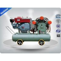 Quality 600W Mobile Piston Air Compressor Low Vibration With 2 Years Warranty for sale