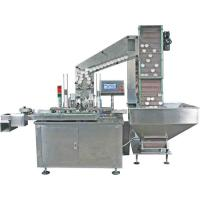 China Plastic bottle cap lining machine on sale