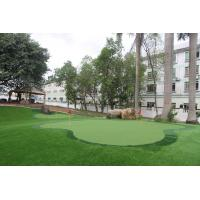 Quality Cost Effective Artificial Grass for City and Street Lanscaping WIth Bright Color for sale