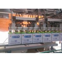 Quality Full Auto Robot Carton Packing Machine Robotic Packaging Systems 220V / 380V for sale
