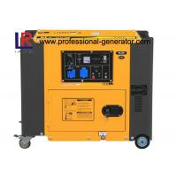 China Air Cooled Silent Portable Electric Diesel Generator Single Phase for Home 220V on sale