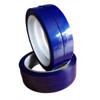 One Adhesive Side Pet Film Splicing Tape Custom Required Length And Width Manufactures