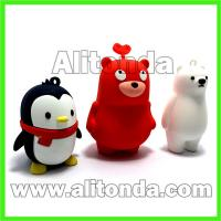 Buy cheap Custom pvc cute 3d carton figures animal shape action figures from wholesalers