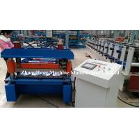 Quality Double cylinda control Roofing Sheet Roll Forming Machine with double chains transmisson for sale