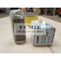 ZL50G XCMG Wheel Loader Parts WU-16X100-J Oil Filter 803164228 Silver Color Manufactures