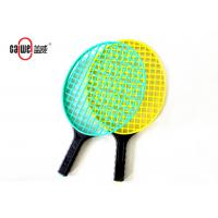 Waterproof Gift Plastic Tennis Racket For Children Hand Gum Protection Manufactures